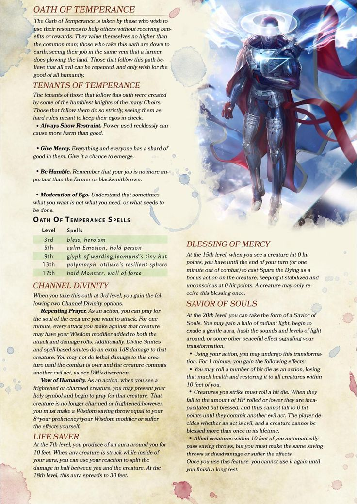 Paladin: Oath of Temperance by StriderT - DnD 5e Homebrew in 2019   Dungeons, dragons homebrew ...