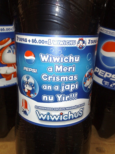 We wish you a Merry Christmas and a happy new year #Pepsi #Spanglish Pinned by www.SpeakingLatino.com