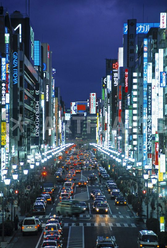 Japan Tokyo.