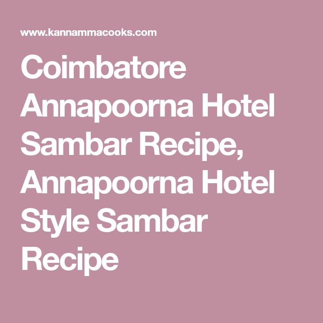 Coimbatore Annapoorna Hotel Sambar Recipe, Annapoorna Hotel Style Sambar Recipe