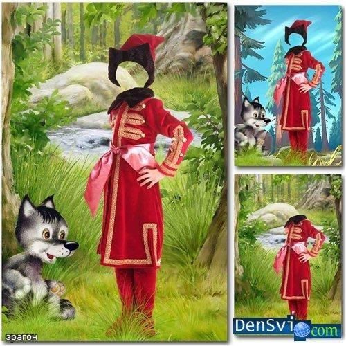 Сказочные костюмы для детей фотошоп