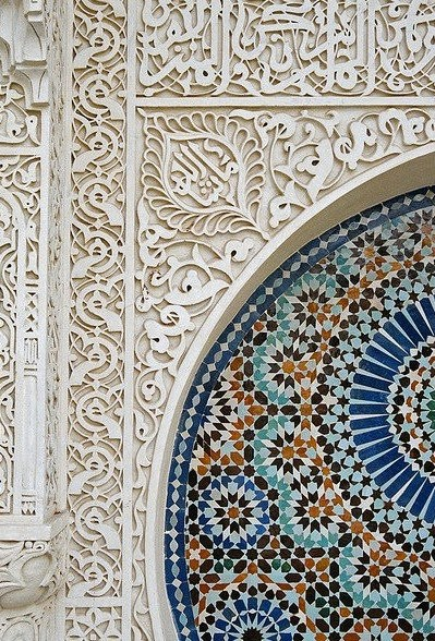 The influence of Islamic Art in the Alhambra in Granada, Spain
