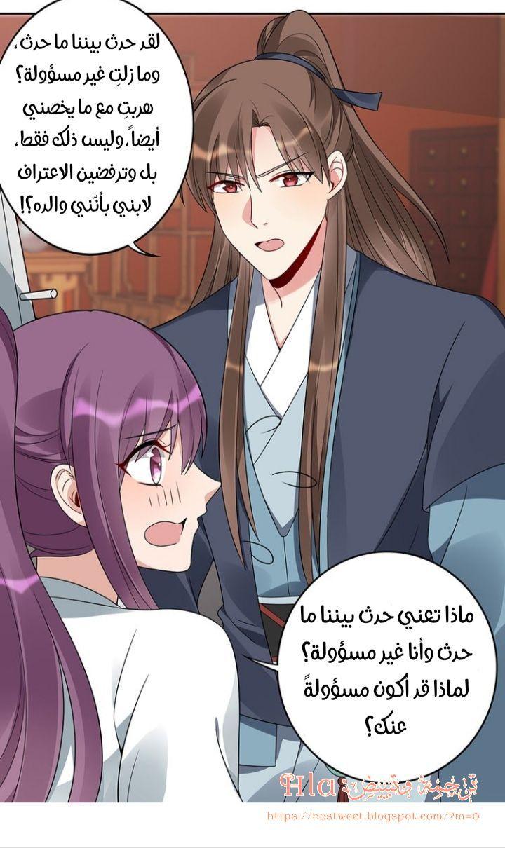 جندية طبيبة من العصر الحديث تستيقظ على صوت فتاة من العصر القديم تب قصصالخيالفانتازيا قصص الخيال فانتازيا Amreading Aesthetic Wallpapers Art Anime