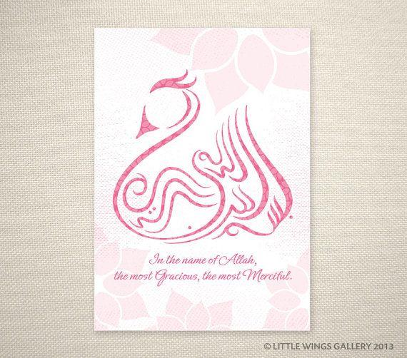 Bismillah Swan, Islamic Calligraphy Art Print