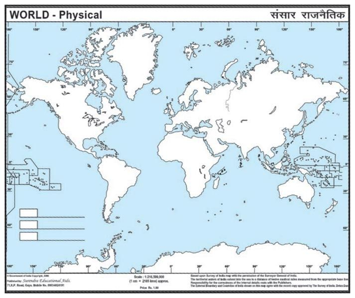 blank map of world physical World Physical Map Outline Mapsphysical Outline Mapspolitical blank map of world physical