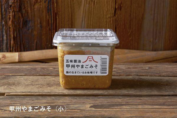 甲州やまごみそ【小】 - 五味醤油お買い物ページ