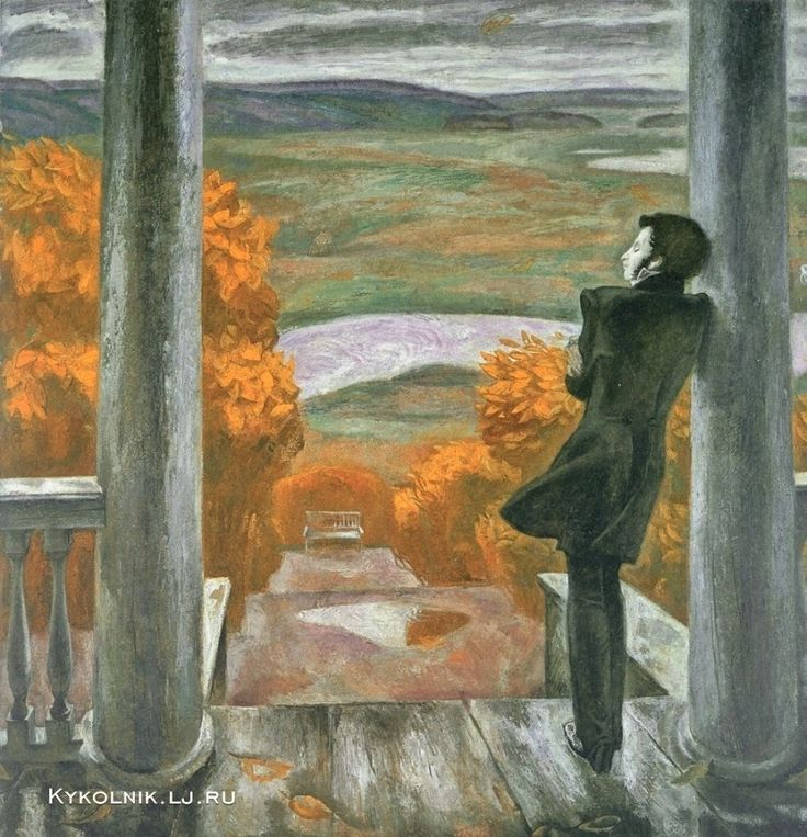 1974 год Попков Виктор Ефимович (Россия, 1932-1974) «Осенние дожди. Пушкин»