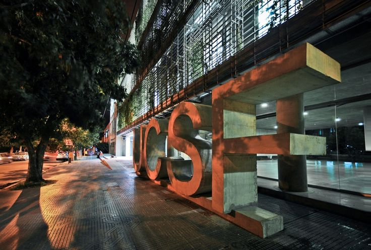 Galería de Ampliación Universidad Católica de Santa Fe / Javier Mendiondo + Lucila Gómez - 18