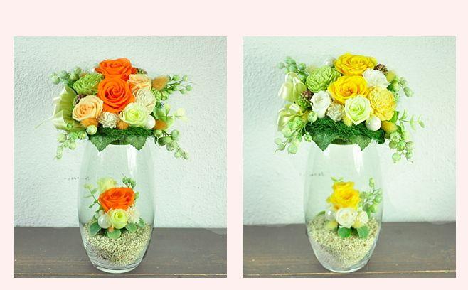 【オレンジ/イエロー】プリザーブドフラワーギフトと観葉植物のお店ムニュムニュ【Flower Munyu Munyu】
