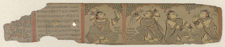 Anonymous | Twee paneeltjes met een dame die haar toilet maakt en een drietal dames die zich optutten, Anonymous, 1700 - 1800 | Links op het palmblad een stukje met bloemranken, daarnaast een paneeltje met oud-Indiase schrifttekens en dan een paneeltje met een dame die toilet maakt; de rechterhelft van het blad bestaat uit een paneel met drie dames die zich optutten. Het stukje palmblad is in een blauw passepartout opgenomen zodat voor- en achterkant zichtbaar zijn.