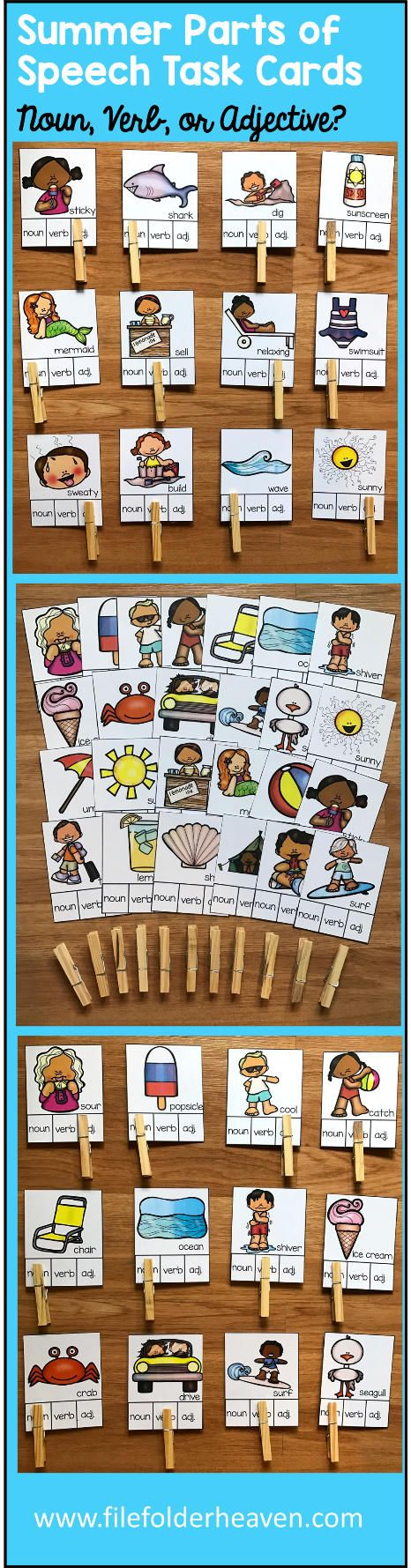 These Summer Parts of Speech Task Cards focus on identifying parts of speech: nouns, verbs, and adjectives, using summer themed vocabulary. There a total of 40 task cards included. Students will look at each summer themed picture and word, and determine whether it is a noun, verb, or adjective. Use these task cards in independent workstations, learning centers or a small group setting. Students may complete them as a clothespin task, paperclip task, marker task, or answer the questions…