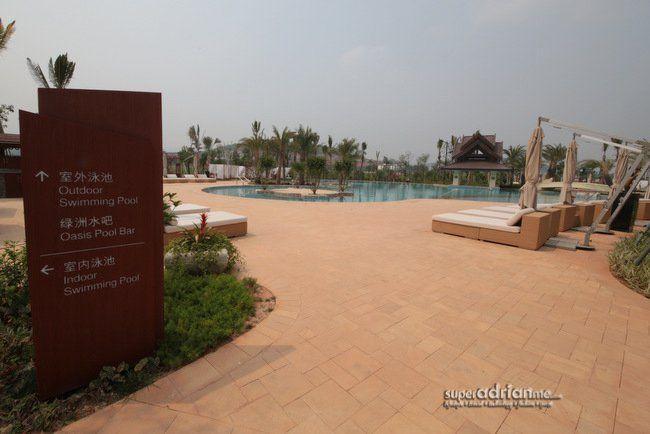 Sheraton Xishuangbanna - Outdoor pool area
