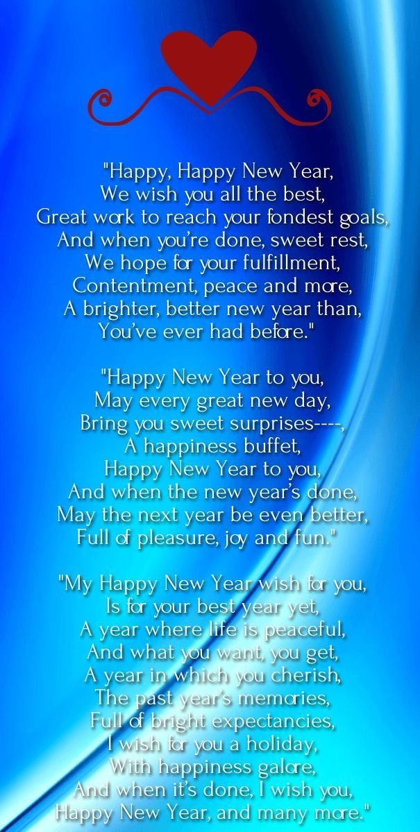 Image result for new year quotes 2016