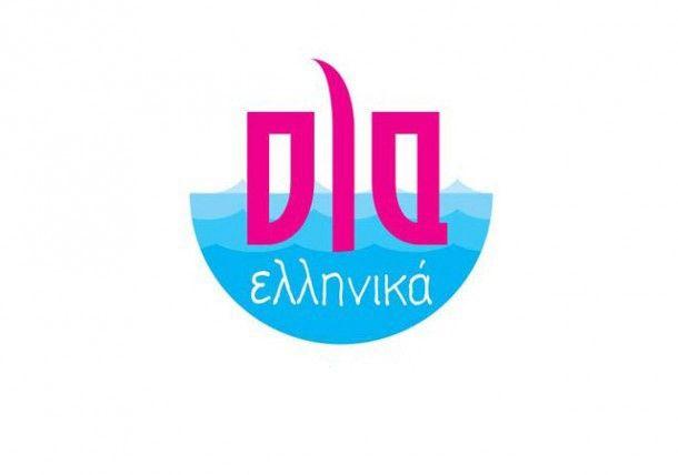 To #Όλα #Ελληνικά μαζί σας στη#Νέα #Σμύρνη φέτος τον χειμώνα όπως πάντα για μοναδικές στιγμές! winter 2015 -2016 loading!!! 9/10 κοντά σας!!! ★ #Τηλέφωνο Επικοινωνίας / Κρατήσεις: 6981219034 (cosmote) - 6958288452 (vodafone) http://www.athensreserve.gr/clubs/ola-ellinika