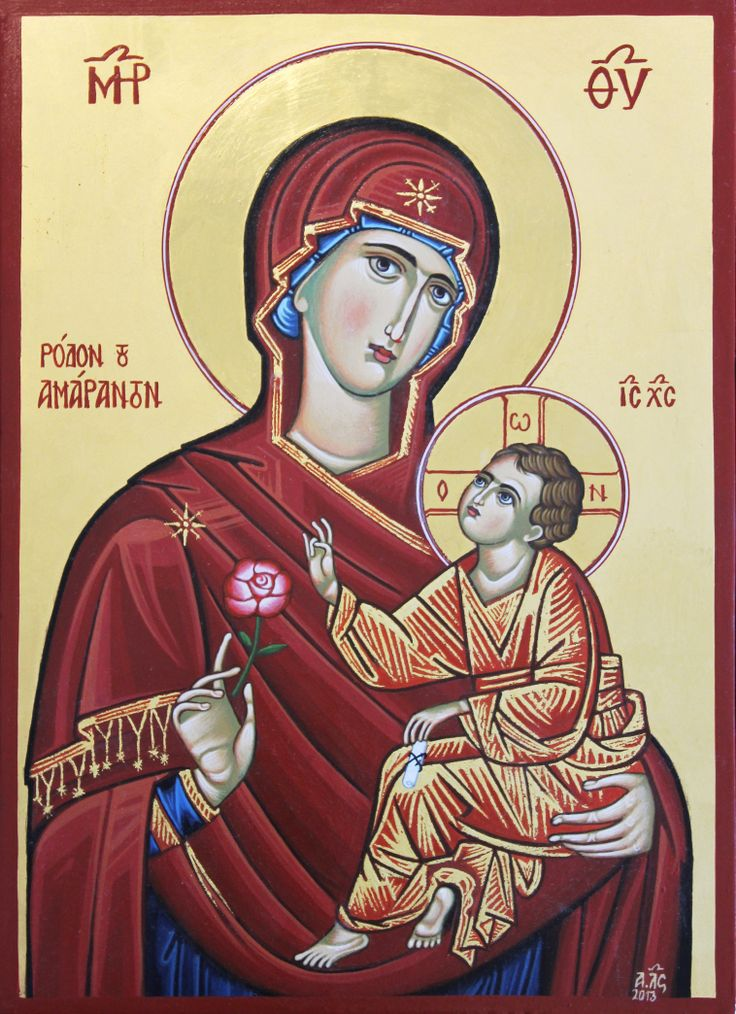 The Unfading Rose or Rodon to Amaranton (Greek) is a Byzantine icon of the Mother of God, holding and offering a rose to Jesus Christ by Ikon Atelier.  www.ikonatelier.com.au  #theunfadingrose #rodontoamaranton #byzantineiconography #ikonatelier