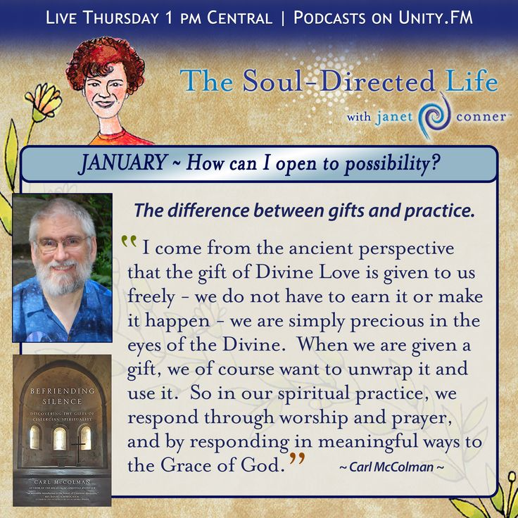 Quote of the Week:  Last Thursday on The Soul-Directed Life, Carl McColman shared Cistercian spirituality, including gifts, practices and contemplation with us. A profound and insightful hour! You can click on the poster to find the link to the full conversation.