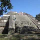 Ancient Maya Architecture: Tikal