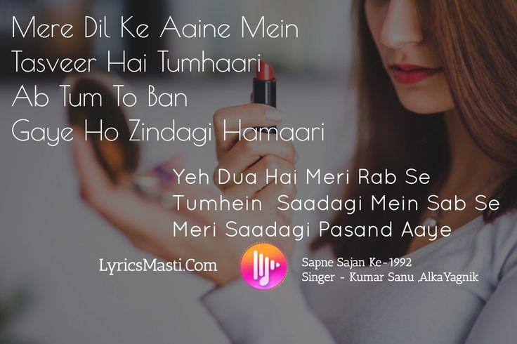 Tum Mera Hai Sanam Tum Mera Humdam Hindi Song: Mere Dil Ke Aaine Mein Tasveer Hai Tumhaari Ab Tum To Ban