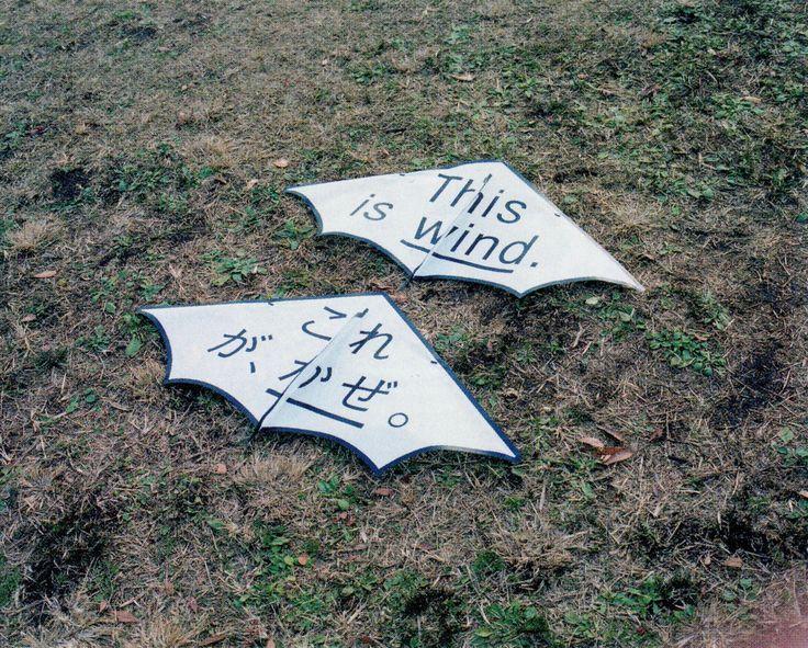This is wind.Human_Nature 2015design: Rikako Nagashimaphotos: Takashi Hommaproject manager: Kouhei Kawaminami