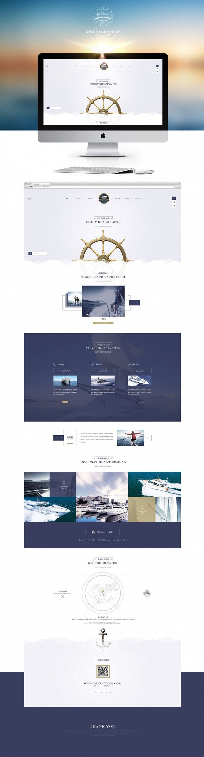 The best images about Web Design on Pinterest Yacht club