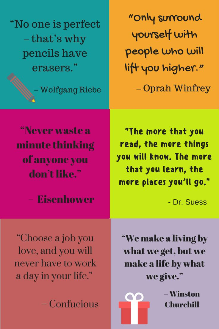 6 inspiring quotes to motivate every child