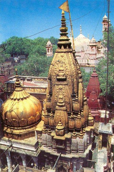 Kashi Vishwanath Temple of Varanasi