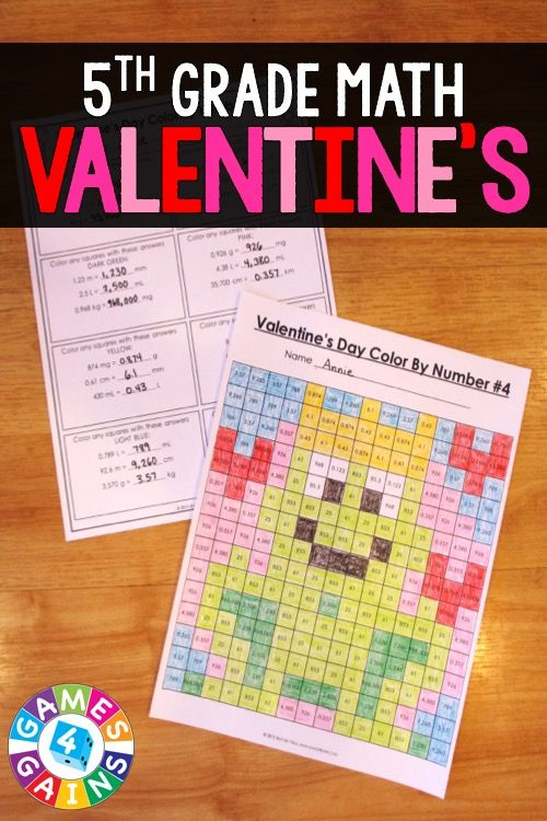 5th Grade Valentine 39 s Day Activities