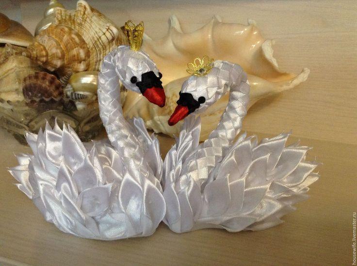 Купить Белые лебеди из атласа - белый, лебеди, Лебединое озеро, лебединая верность, подарок на свадьбу