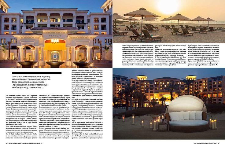 The St. Regis Saadiyat Island Resort - отель, в новой культурной столице Ближнего Востока #novelvoyage #deeptravel #artintradition #stregisabudhabi #abudhabi #uae #saadiyatisland