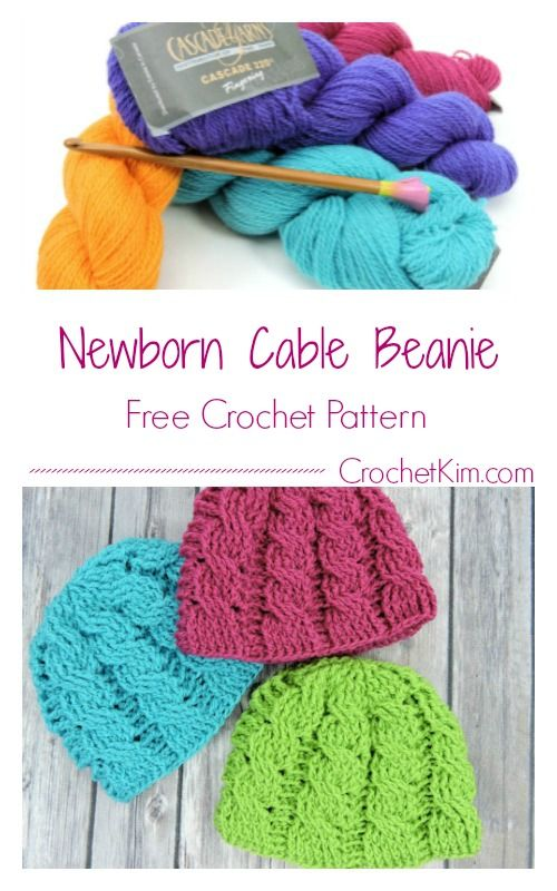 3ccbd15b431 Newborn Cable Beanie CrochetKim Free Crochet Pattern  CrochetKim  Crochet   cascadeyarn  cascadeyarns  crochethat  newborncrochet  babycrochet