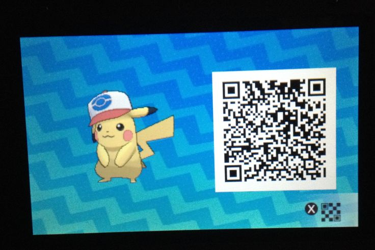 how to use thee qr scanner ultra sun and moon