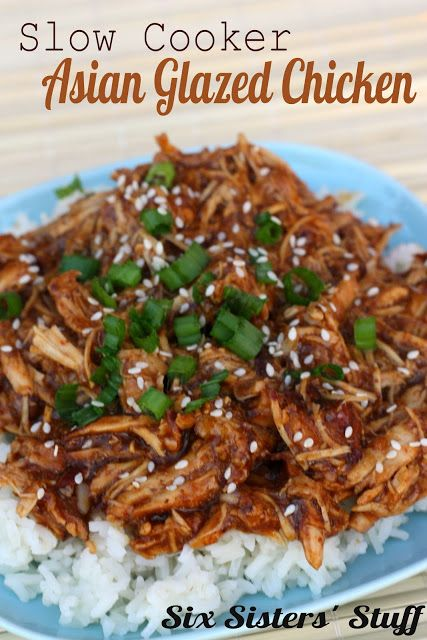 Slow Cooker Asian Glazed Chicken- a quick and delicious meal for a busy day! SixSistersStuff.com #crockpot