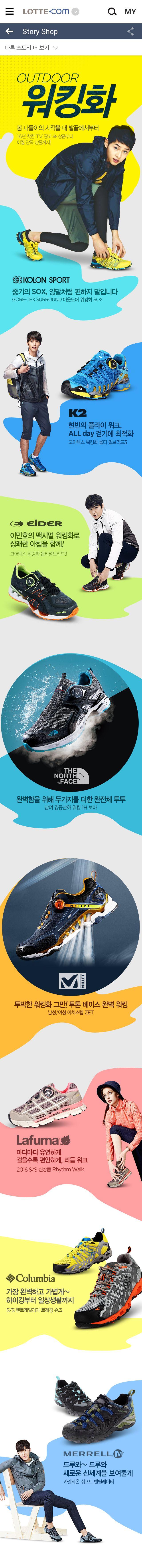 스토리샵_160405_Designed by 김성