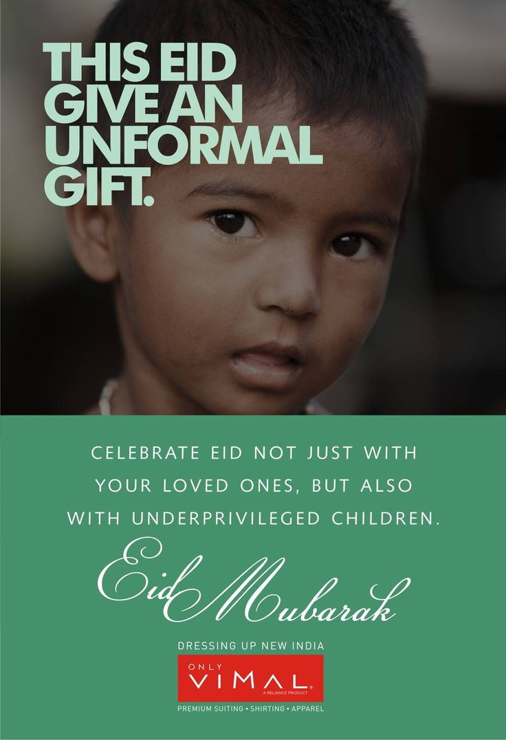 Only Vimal wishes you a happy and colourful Eid. #BeUnformal