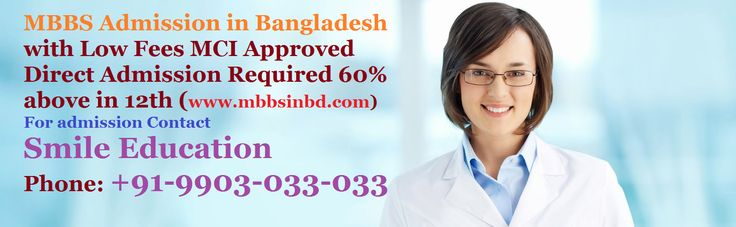 Low Budget MBBS Admission in  MCI Approved Govt Univ.