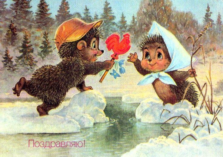 Советские картинки весна