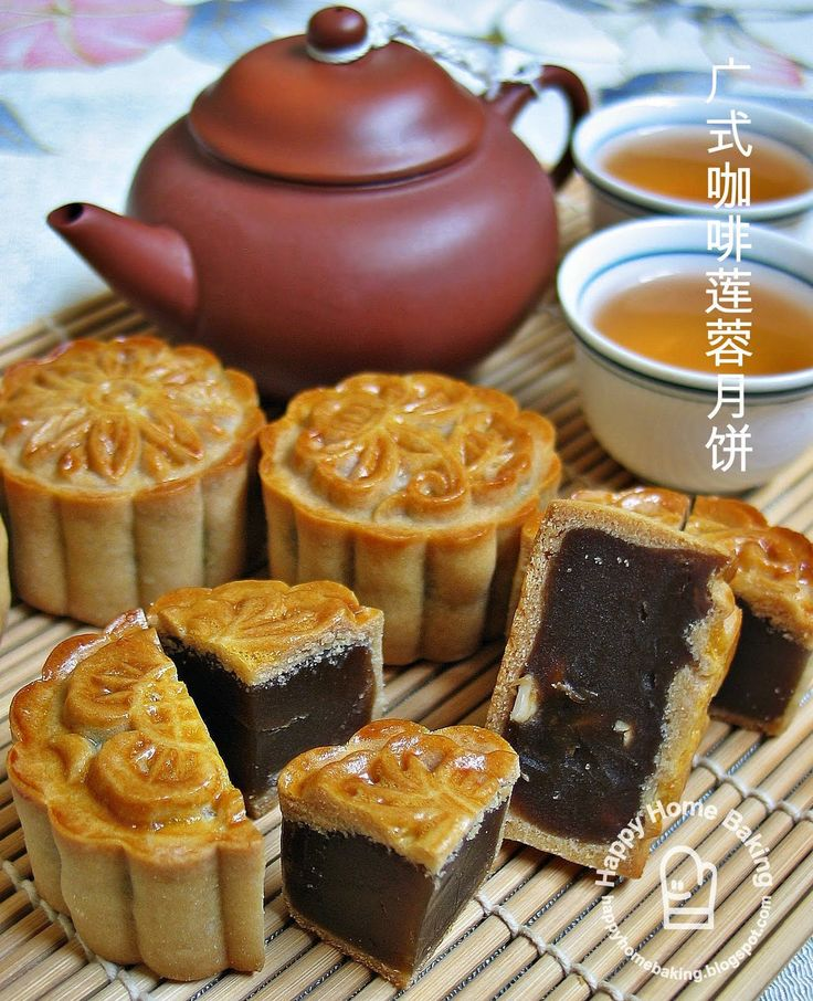 Happy Home Baking: Traditional Mooncake