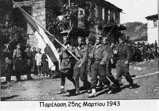 ΑΓΝΑΝΤΙ ΤΗΣ ΡΟΥΜΕΛΗΣ: Παρέλαση της ΙΙ μεραρχίας της Ρούμελης στο Δίστομο...