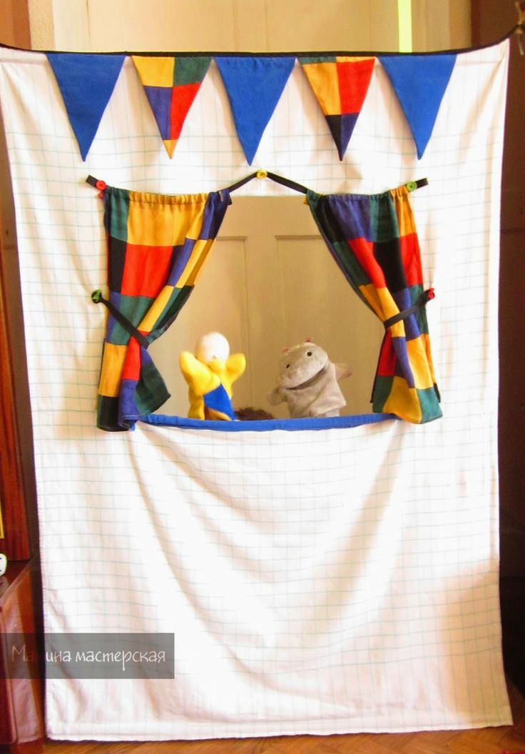 Knitting Blog: Домашний кукольный театр