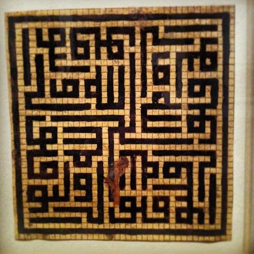 It starts with the swastika #pattern #swastika #tiles #dotwork #repeat @Geometic #geometry