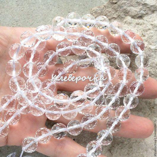 Для украшений ручной работы. Ярмарка Мастеров - ручная работа. Купить Хрусталь 10 мм шар огранка камни бусины для украшений. Handmade.