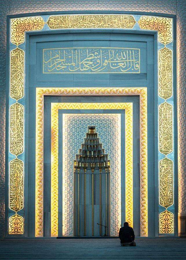 Ahmet Hamdi Akseki Mosque . Ankara, Turkey