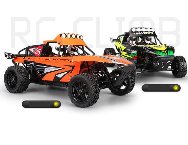 Cool Remote Control Cars: 17 Best Ideas About Gas Powered Rc Cars On Pinterest