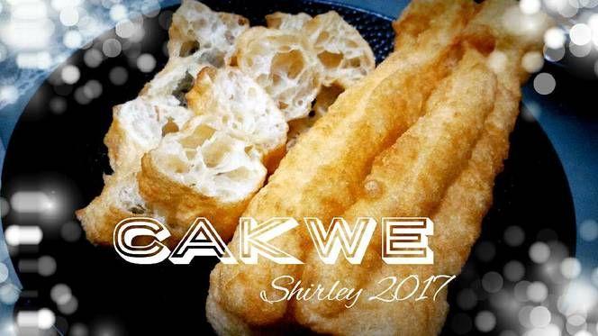 Resep Cakwe Favorite Oleh Shirley Wijaya Resep Roti Hot Dog Cemilan Aneka Roti