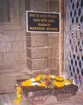 Sai's Bathing Place in Dwarkamai