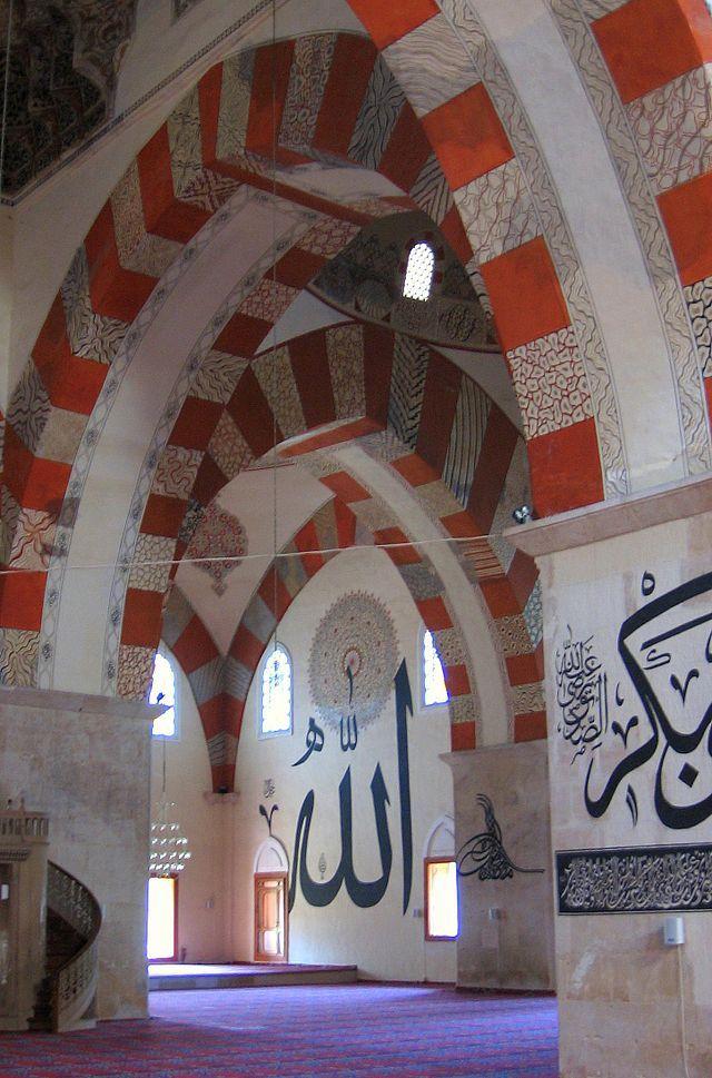 Edirne - Eski Cami - İç Mekan