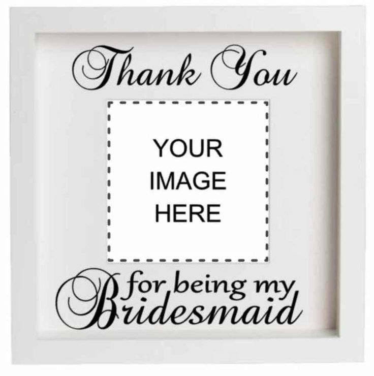 Vinyl sticker diy box frame thank you gift bridesmaidthank you for being my