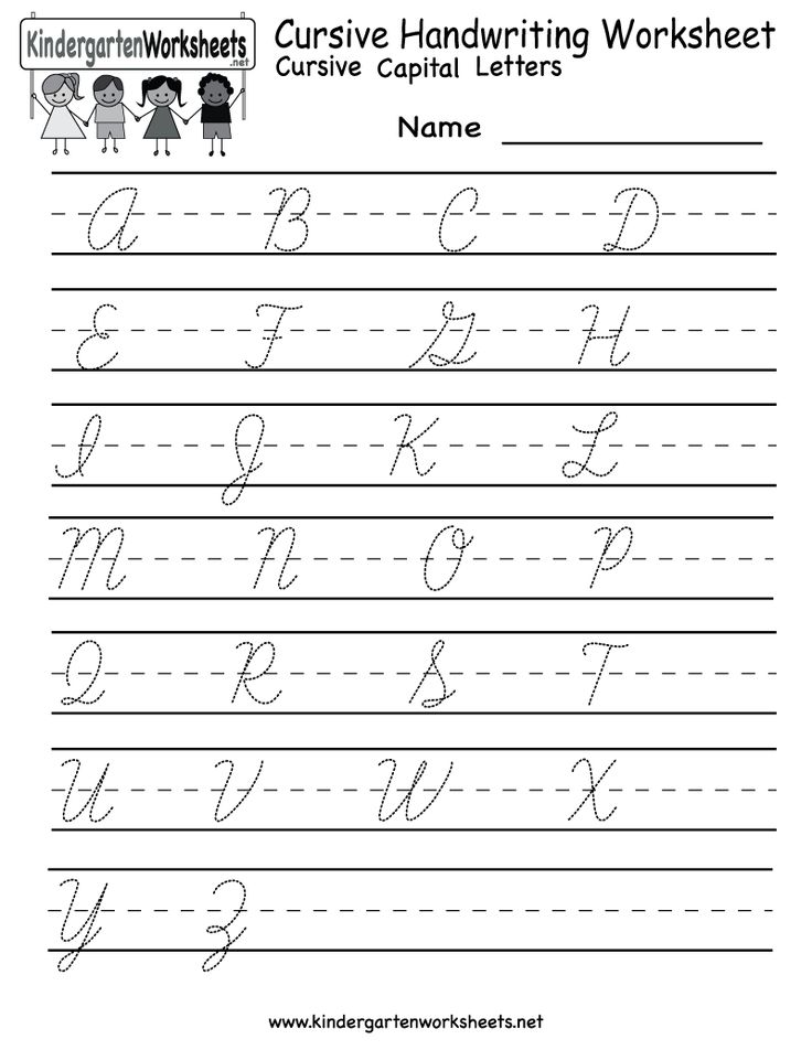 Kindergarten Cursive Handwriting Worksheet Printable