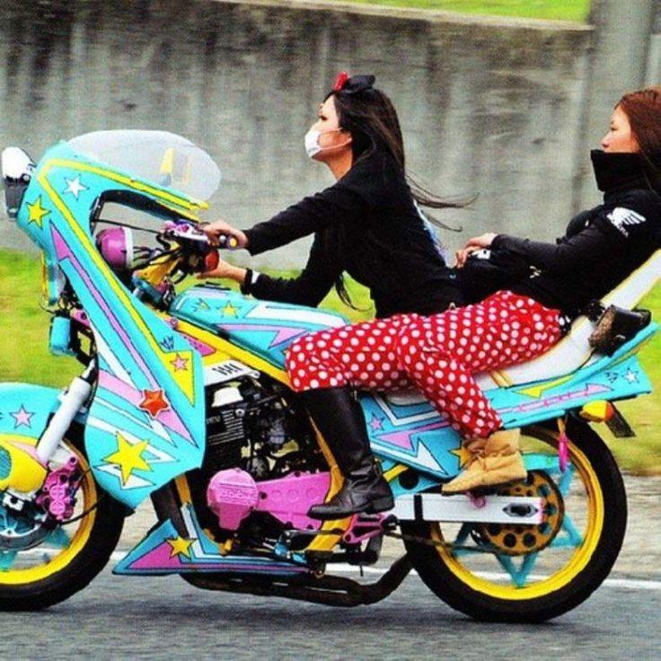 Bosozoku Biker Girl Gangs Of Japan - 01.