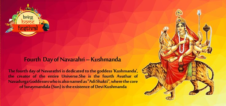 Fourth Day of #Navarathri – Devi #Kushmanda   The fourth day of Navarathri is dedicated to the goddess 'Kushmanda', the creator of the whole Universe.